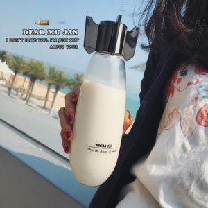 Missile Plastic Water Bottle